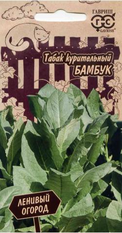 Табак курительный «Бамбук»