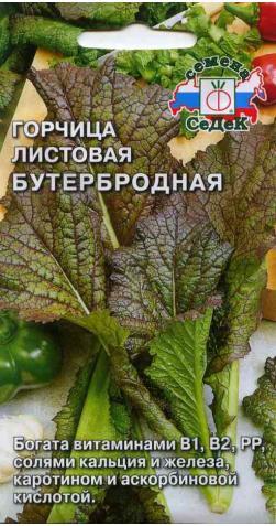 Горчица листовая «Бутербродная»