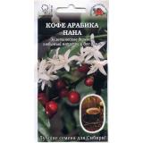 Кофе «Арабика Нана»