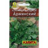 Кориандр овощной «Армянский»