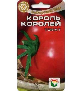 Томат «Король Королей» плоды по 1500гр.