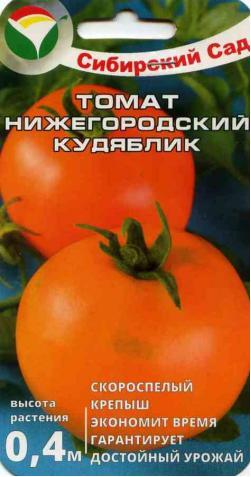 Томат «Нижегородский Кудяблик»