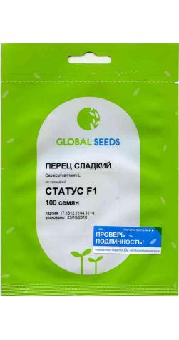 Перец «Статус F1» (Global Seeds Голландия)