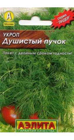Укроп «Душистый пучок»