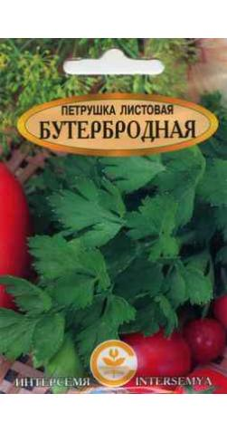 Петрушка «Бутербродная»