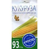 Кукуруза «Кубанская консервная 148»