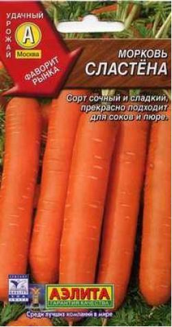 Морковь «Сластена»