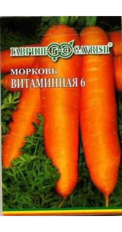 Морковь на ленте «Витаминная»