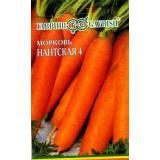 Морковь на ленте «Нантская»