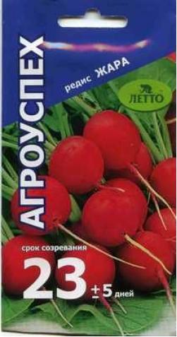 Редис «Жара» Агроуспех