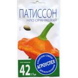 Патиссон «НЛО» оранжевый
