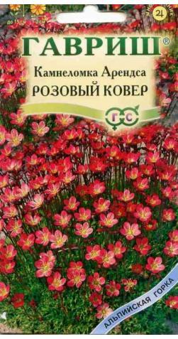 Камнеломка Арендса «Розовый ковер»