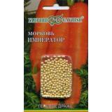 Морковь в гранулах «Император»