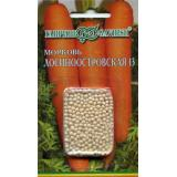 Морковь в гранулах «Лосиноостровская 13»