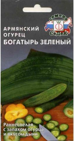Армянский огурец «Богатырь»