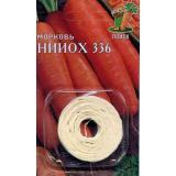Морковь на ленте «НИИОХ 336»