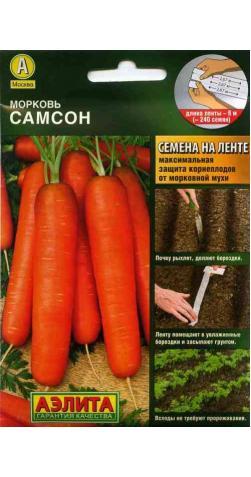Морковь на ленте «Самсон» Голландия