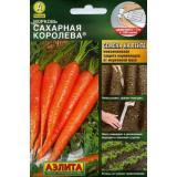 Морковь на ленте «Сахарная королева»