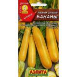 Кабачок-цуккини «Бананы»
