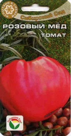 Томат «Розовый Мед»