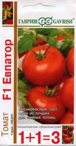 Томат «Евпатор F1» Высокоурожайный.