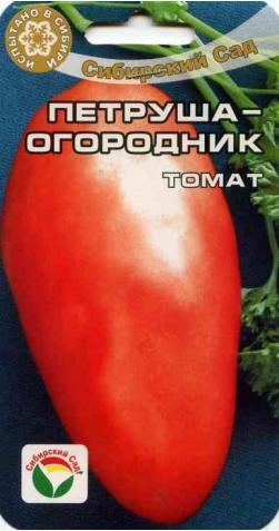 Томат «Петруша-Огородник»