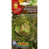Салат полукачанный «Витаминный сундучок»