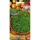 Кресс-салат «Пикант»
