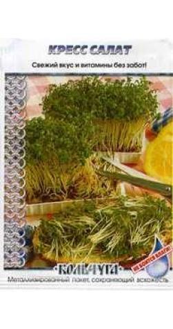 Кресс-салат б/п кольчуга