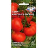 Томат «Яблонька России».
