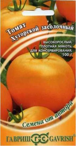 Томат «Хуторской засолочный».