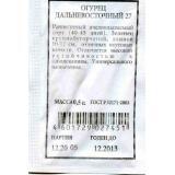 Огурец «Дальневосточный 27» б/п.