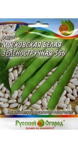 Фасоль «Московская Белая 556»