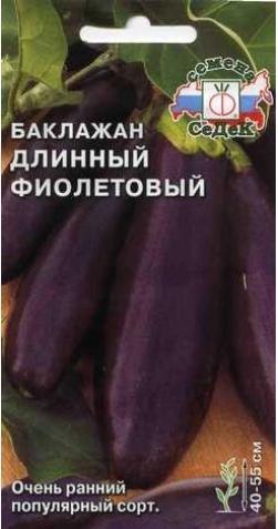 Баклажан «Фиолетовый длинный».