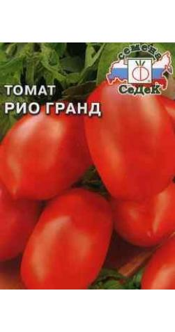 Томат «РИО ГРАНД» (Сливки).