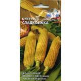 Кукуруза «Сладкоежка»