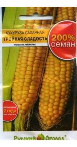 Кукуруза «Тройная Сладость»