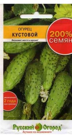 Огурец «Кустовой» 200% семян.