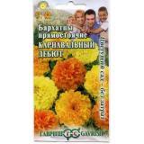 Бархатцы «Карнавальный дебют» смесь