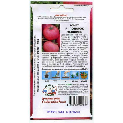 виагра томат купить