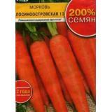 Морковь Лосиноостровская 13 Русский огород