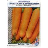 Морковь «Нантская» улучшенная