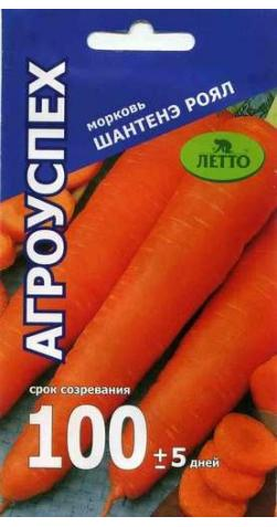 Морковь «Шантане Роял»