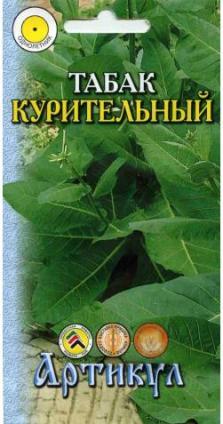Табак для курения из семян.