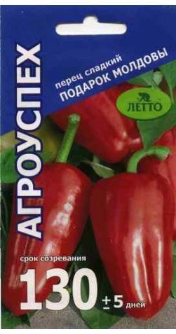 Перец «Подарок Молдовы».