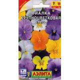 Фиалка (Виола) «Крупноцветковая» смесь