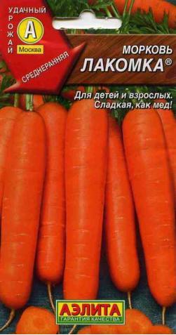 Морковь «Лакомка»
