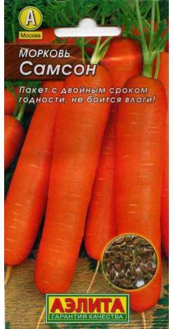 Морковь «Самсон»