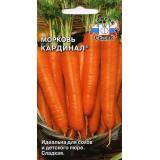 Морковь «Кардинал»