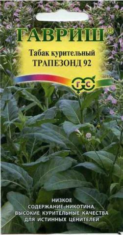 Табак курительный «Трапезонд 92».